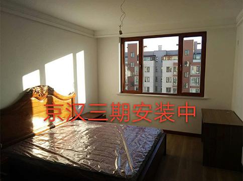 京汉三期断桥铝门窗安装